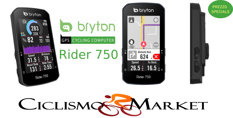 BRYTON RIDER 750 ONLY DEVICE